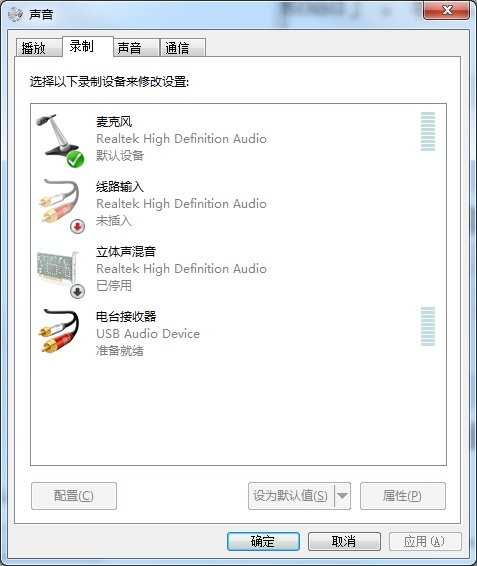 Radio_Receiver.jpg