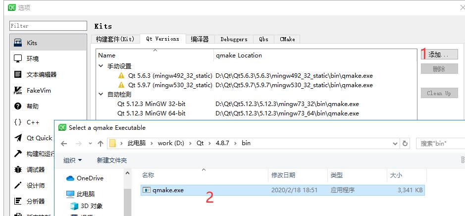 QQ截图20200218194605.png