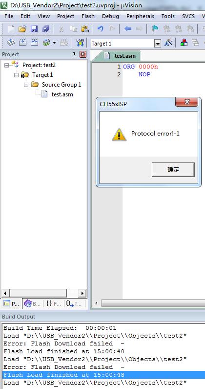 Error8.png