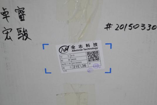 a10-carton.jpg