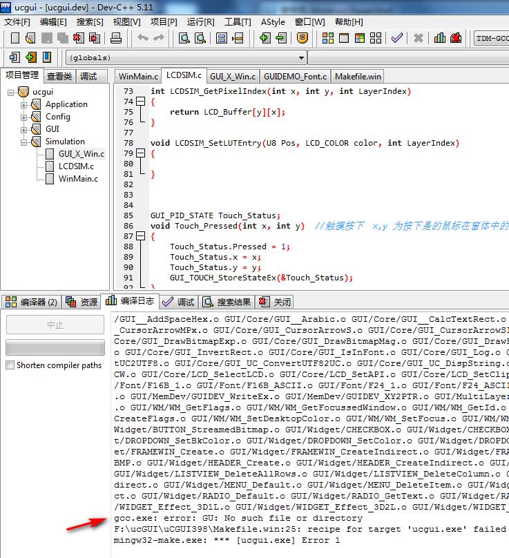 devcpp_build2.png