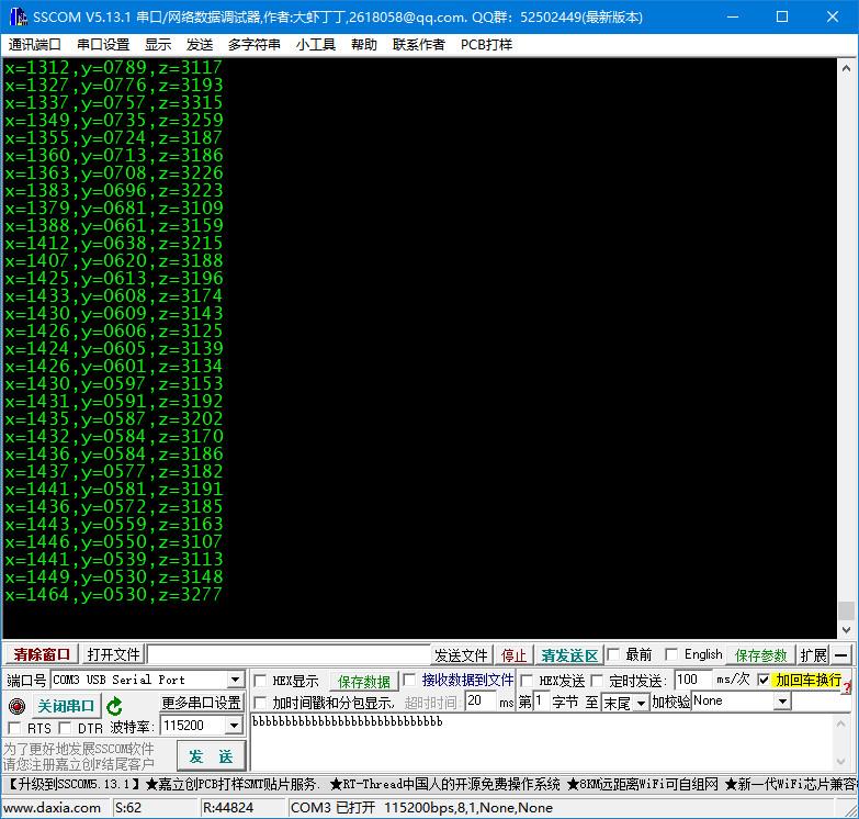 rtp-log.jpg