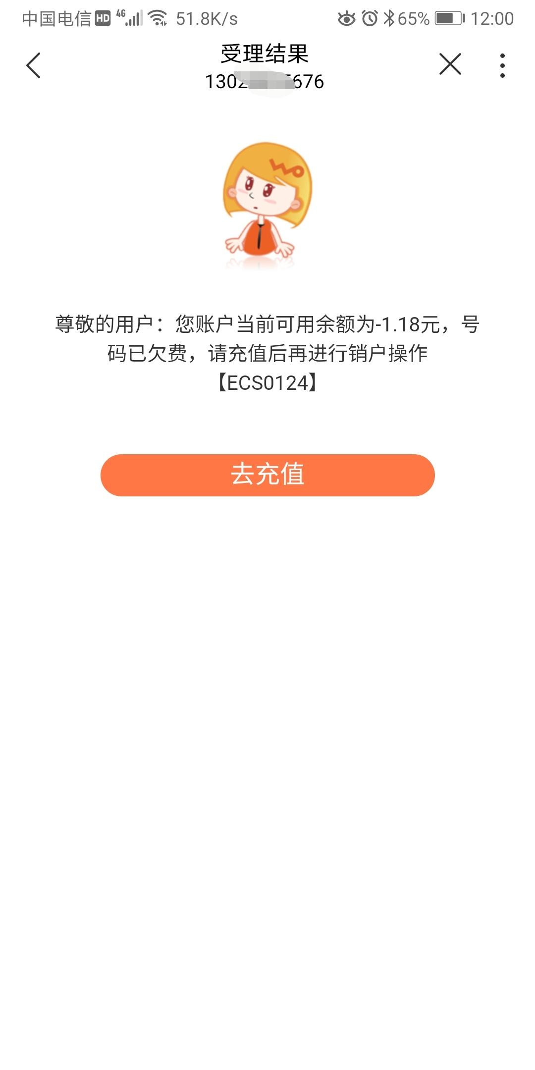 Screenshot_20200407_120038.jpg