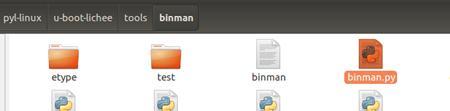 binmanFile.jpg