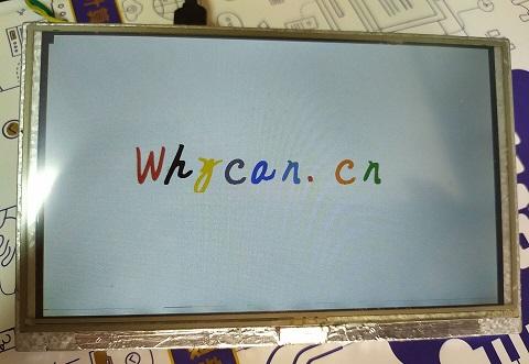whycan_splash.jpg