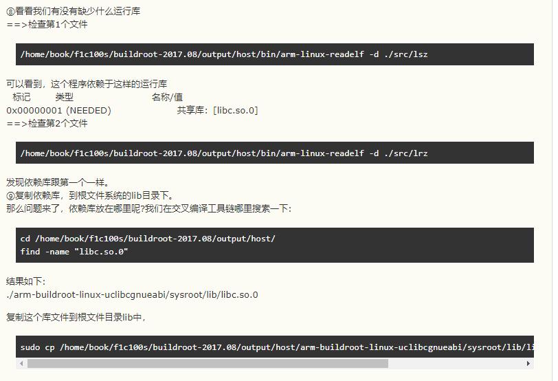 zero_build_001.png