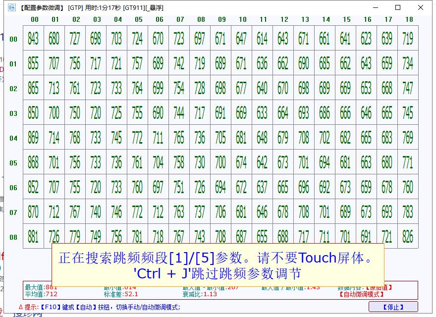 QQ图片20210213225356.png