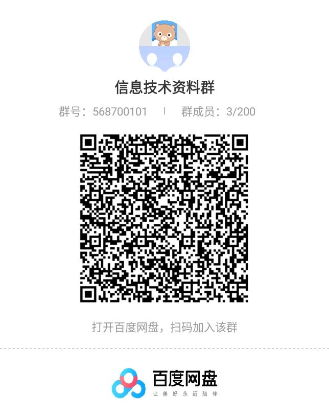 1580382148333.jpg