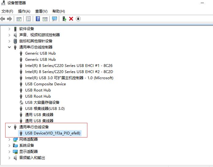 USB_Device(VID_1f3a_PID_efe8)2.png