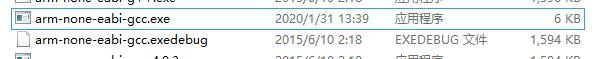 TIM截图20200203160923.jpg