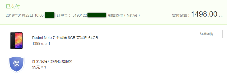 20190122100245.png