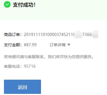 QQ图片20191111194049.png