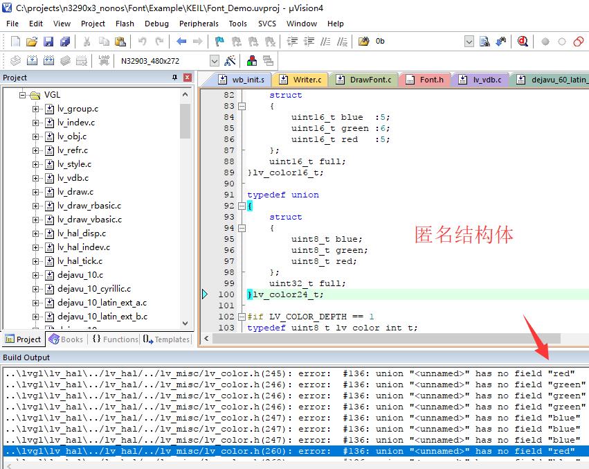 QQ20180225111100.png