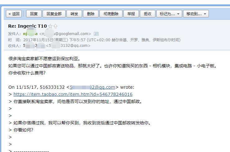 QQ20180313195222.png