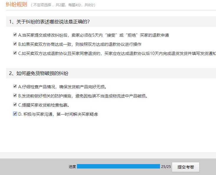 QQ20180318201321.png