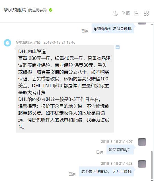 QQ20180318211707.png