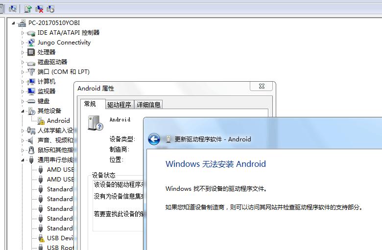 QQ20180330144028.png