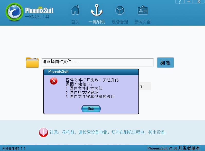 QQ20180419184335.png