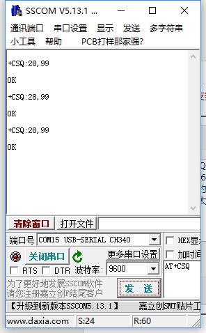 QQ20180520104817.png