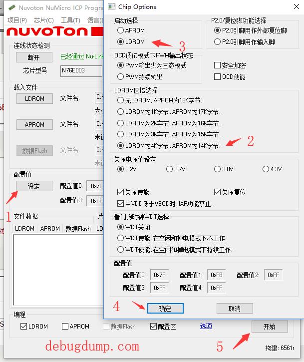 QQ20180610133202.png