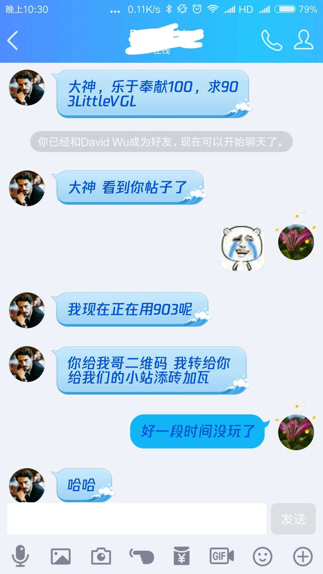 QQ20180610223218.jpg