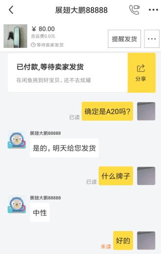 QQ20181029221614.png