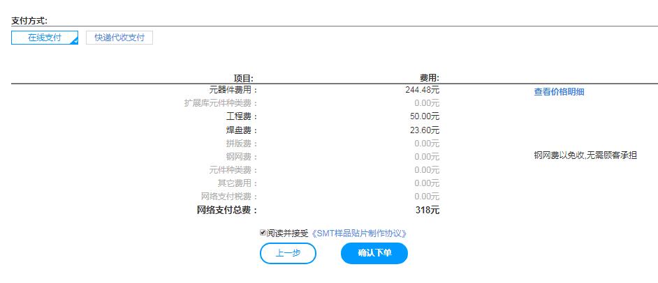 QQ20181222105437.png