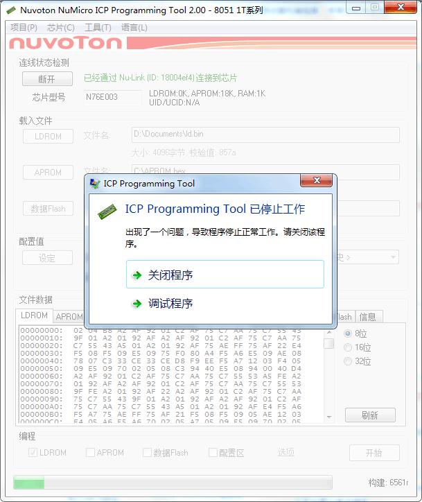 QQ20190105102116.png