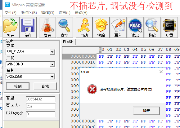 QQ20190131170000.png
