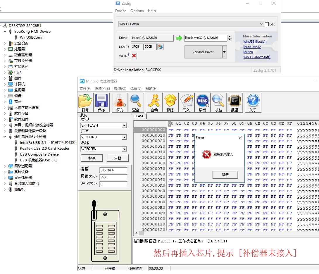 QQ20190131170008.png