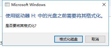 QQ20190320225951.png