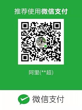 QQ20190926152243.jpg