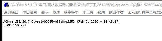 QQ图片20200201191426.png