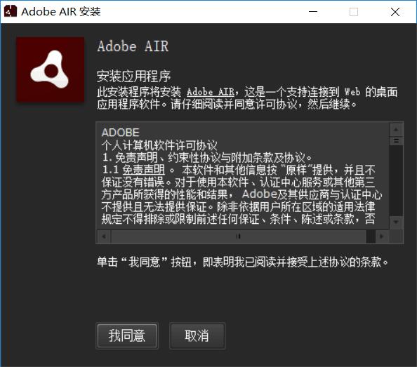 QQ20180214115955.png
