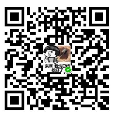 QQ图片20200806151018.jpg