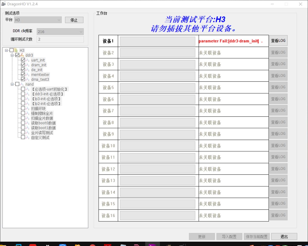 QQ截图20201116110917.png