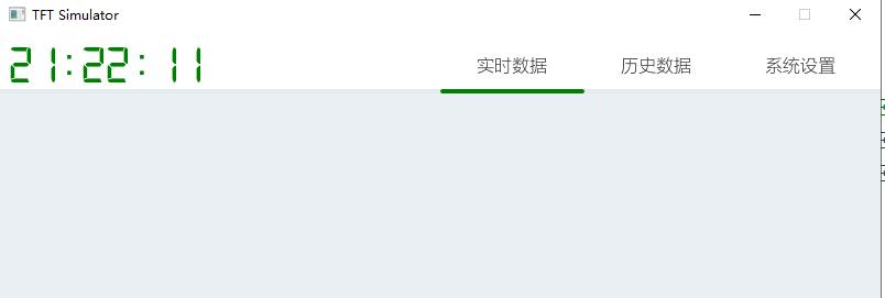 QQ截图20200807212319.png