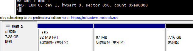 QQ截图20200813215048.png