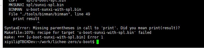 u-boot-error.png