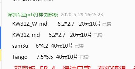 PCBs China