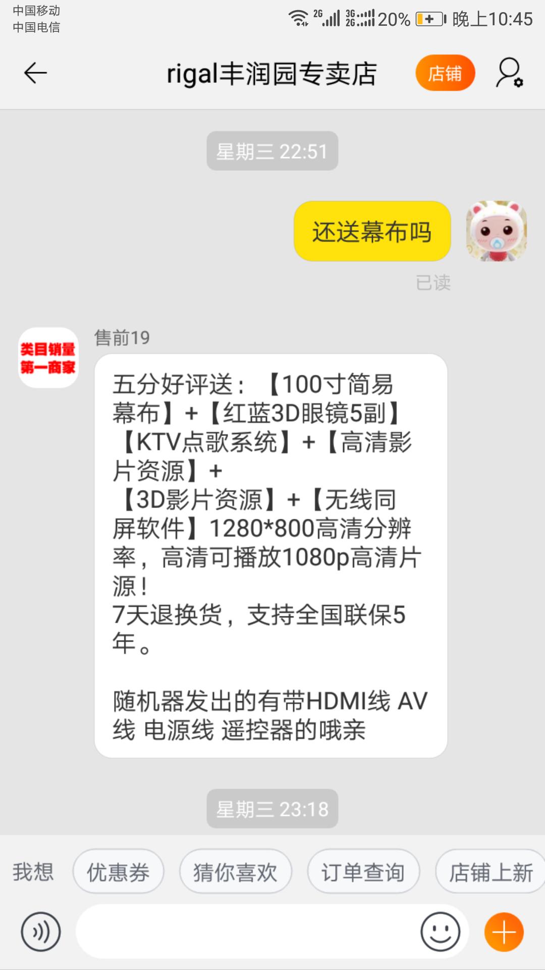 QQ20190512-1.png
