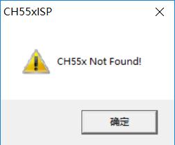 CH55x