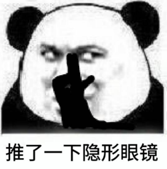QQ20180307102829.jpg